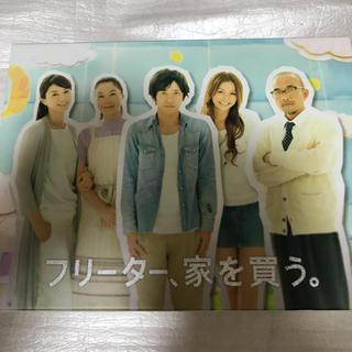 アラシ(嵐)のフリーター、家を買う。 DVD-BOX〈6枚組〉(TVドラマ)