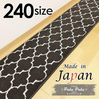 45x240*新品日本製*モロッカン*ブラウン(キッチンマット)