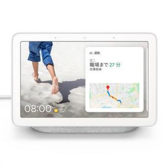 クローム(CHROME)の【新品】Google Nest Hub 7インチ GA00515-JP(ディスプレイ)