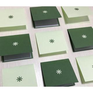 メッセージカード ライトグリーン×深緑 12枚セット(カード/レター/ラッピング)