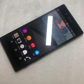 エクスペリア(Xperia)のSONY SoftBank Xperia Z5 501SO ジャンク aki78(スマートフォン本体)