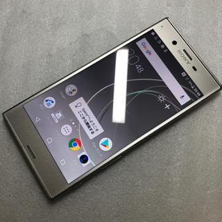 エクスペリア(Xperia)のSoftBank Xperia XZs 602SO シルバー ジャンク(スマートフォン本体)