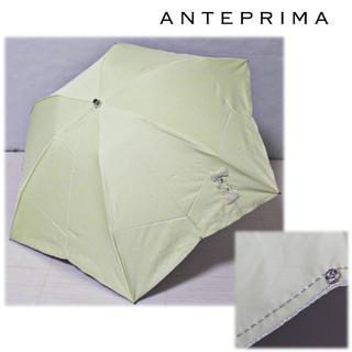 アンテプリマ(ANTEPRIMA)の《アンテプリマ》新品 晴雨兼用折りたたみ傘 フィオーリ 1級遮光サマーシールド (傘)