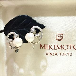 ミキモト(MIKIMOTO)のミキモト パール イヤリング 18613711(イヤリング)