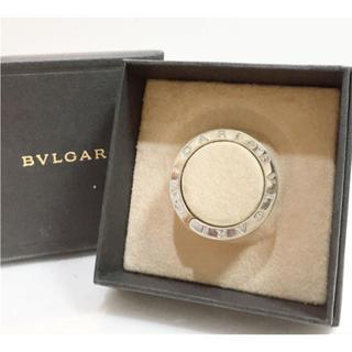 ブルガリ(BVLGARI)のブルガリ シルバー キーリング 18613714(キーホルダー)