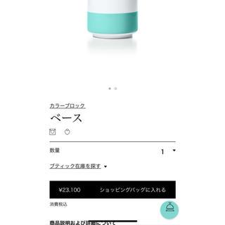 ティファニー(Tiffany & Co.)の※未使用  ティファニー  花瓶(花瓶)