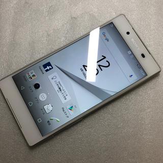 エクスペリア(Xperia)のSONY SoftBank Xperia Z5 501SO ジャンク aki81(スマートフォン本体)