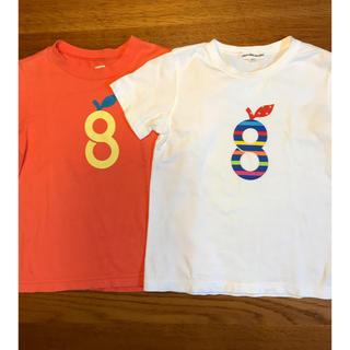 ユナイテッドアローズ(UNITED ARROWS)のGrin kids  Tシャツ  2枚組(Tシャツ/カットソー)
