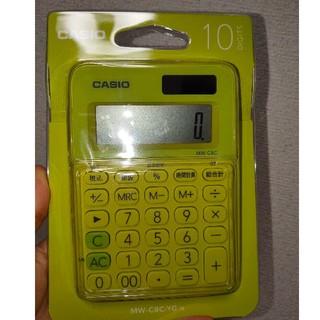 カシオ(CASIO)のCASIO 電卓 MW-C8C-YG-N(その他)