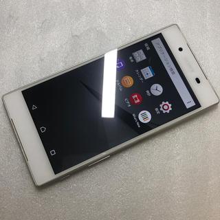 エクスペリア(Xperia)のSONY SoftBank Xperia Z5 501SO シルバー aki82(スマートフォン本体)