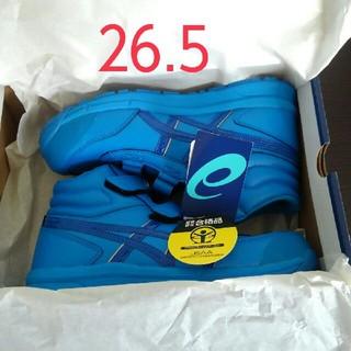 asics - 限定 アシックス安全靴 26.5