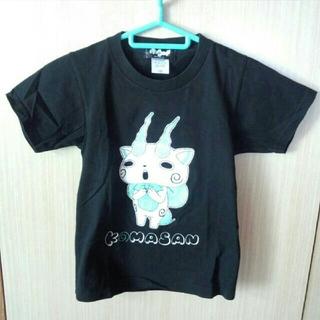 バンダイ(BANDAI)の妖怪ウォッチ Tシャツ コマさん 130 B(Tシャツ/カットソー)