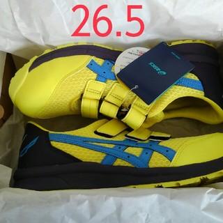 アシックス(asics)の26.5cm アシックス 安全靴 限定カラー CP202 レモンスパーク(その他)