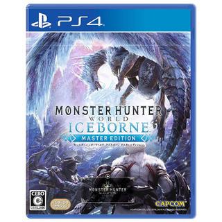 プレイステーション4(PlayStation4)のモンスターハンター ワールド アイスボーン マスターエディション(家庭用ゲームソフト)