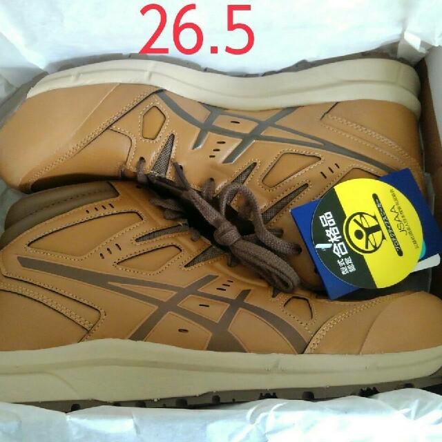 asics(アシックス)の【限定色×26.5cm】アシックス ウィンジョブ CP105 200 メンズの靴/シューズ(その他)の商品写真
