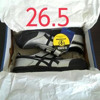 asics - アシックス安全靴ウインジョブ CP-301 26.5