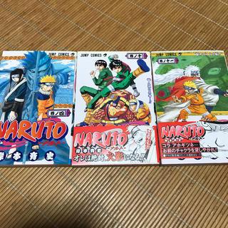 シュウエイシャ(集英社)のNARUTO 巻ノ11 4巻、10巻、11巻の3巻セットです!(少年漫画)