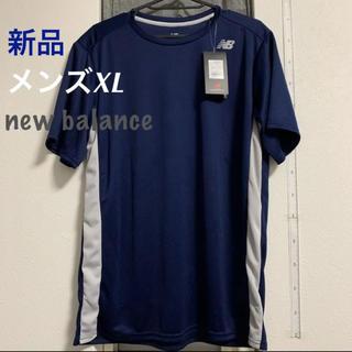 ニューバランス(New Balance)のニューバランス ショートスリーブゲームTシャツ テニスウェア メンズXL 新品(ウェア)
