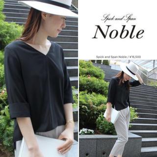 ノーブル(Noble)の5ブソデロールアップブラウス Spick and Span Noble(シャツ/ブラウス(半袖/袖なし))