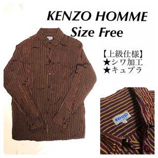 ケンゾー(KENZO)の極美品★KENZO HOMME/ケンゾー シワ加工 ストライプシャツ (シャツ)
