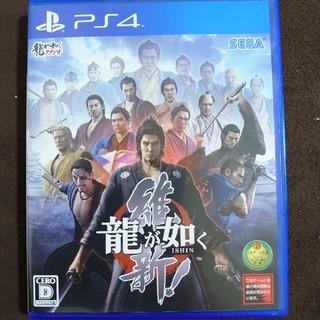 プレイステーション4(PlayStation4)の龍が如く 維新!(新価格版) PS4 初期動作確認済 プレイステーション4(家庭用ゲームソフト)