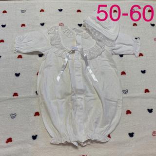 ニシマツヤ(西松屋)のセレモニードレス コンビドレス(セレモニードレス/スーツ)