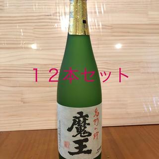 魔王  720ml 12本セット  箱なし  送料無料(焼酎)