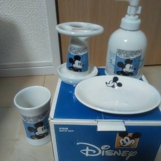 ディズニー(Disney)のディズニー バスセット 四点セット 未使用品(その他)