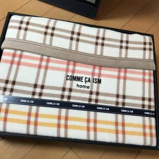 コムサイズム(COMME CA ISM)のCOMME CA ISM home コムサ 毛布 ブランケット(毛布)