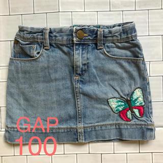ギャップ(GAP)のデニム スカート 110cm(スカート)