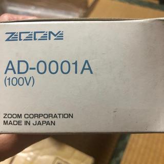 ズーム(Zoom)のAC-ADAPTER(2個)(変圧器/アダプター)