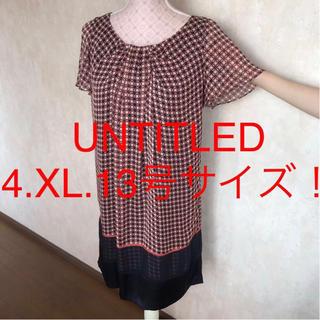 アンタイトル(UNTITLED)の☆UNTITLED/アンタイトル☆大きいサイズ!半袖ドッキングワンピース4.XL(ひざ丈ワンピース)