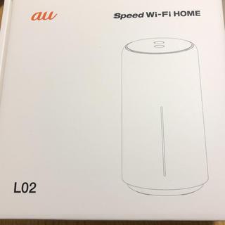 エーユー(au)のHUAWEI TECHNOLOGIES SPEED WI-FI HOME L02(PC周辺機器)