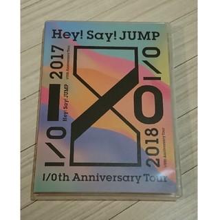 Hey! Say! JUMP - Hey!Say!JUMP I/Oth Anniversary Tour 2017