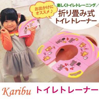 新品 KARIBU カリブ トイレトレーナー 子ども用 補助便座 おまる ネコ柄(補助便座)