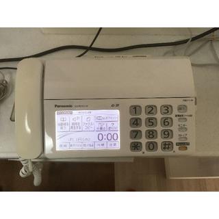 パナソニック(Panasonic)のPanasonic ファクス KX-PD703(ホワイト)子機1台 送料込(その他)