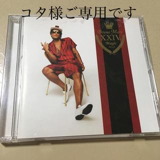 ブルーノ マーズ CD(海外アーティスト)
