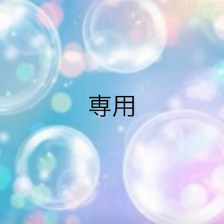 ★かすみ様専用①★付けた瞬間から美盛2027 ノンワイヤーブラ&ショーツセット(ブラ&ショーツセット)