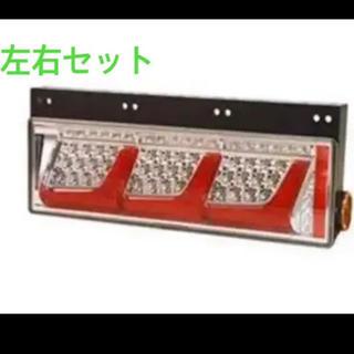 イスズ(いすゞ)の小糸3連リアコンビネーションランプ 左右セット(トラック・バス用品)