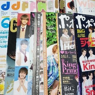 ジャニーズ(Johnny's)のドル誌20冊まとめ売り送料込み ポポロ Myojo POTATO duet他(アイドルグッズ)