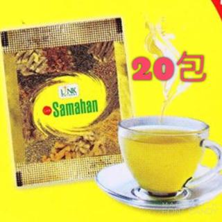 サマハン 20包(健康茶)