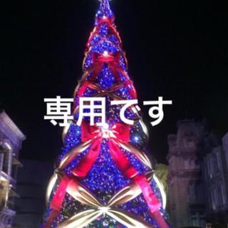 Booon様専用 スリッポン  赤17cm (スリッポン)