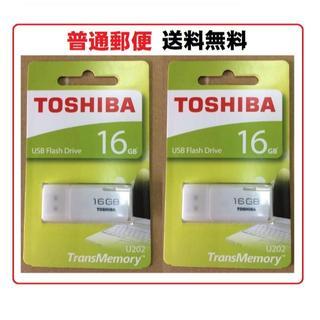 【送料無料】未開封 東芝 TOSHIBA USB メモリ  16GB   (PC周辺機器)