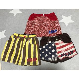 アナップキッズ(ANAP Kids)のANAP kids 120cm  3点セット スカート ショートパンツ(スカート)
