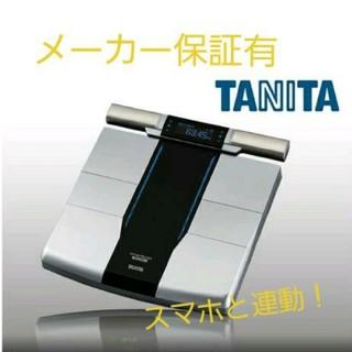 【新品】タニタRD-800-BKデュアルタイプ体組成計インナースキャンデュアル(体脂肪計)