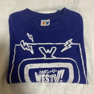 ジャニーズウエスト(ジャニーズWEST)のWESTV Tシャツ(Tシャツ/カットソー(半袖/袖なし))
