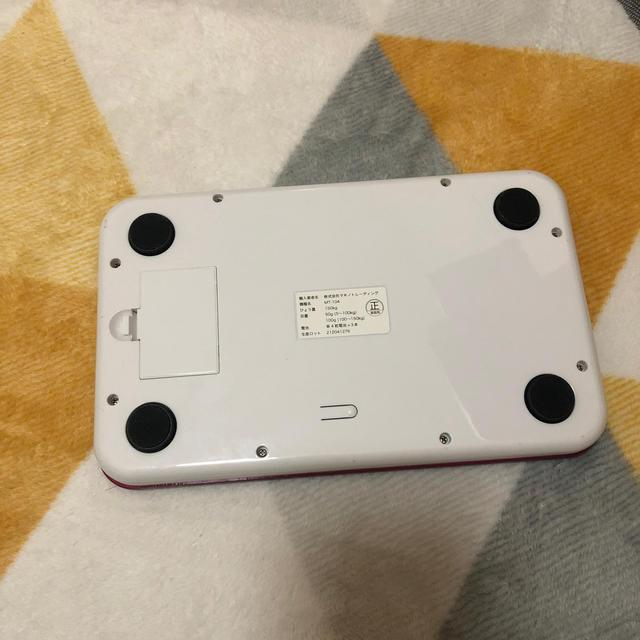 MAQUINO Digital Scale モバイル体重計(ピンク) スマホ/家電/カメラの生活家電(体重計)の商品写真