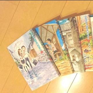 からかい上手の高木さん 1~8巻セット(全巻セット)