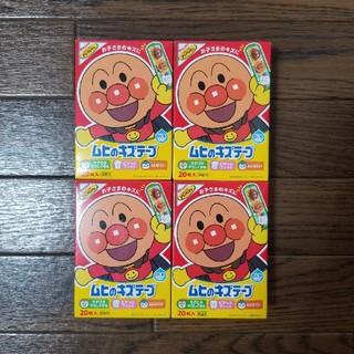 アンパンマン(アンパンマン)の現品のみ ムヒのキズテープ 20枚入 4つ(日用品/生活雑貨)