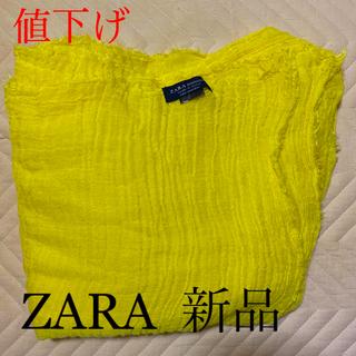 ザラ(ZARA)のZARA ストール 黄色(ストール/パシュミナ)